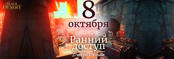 http://amgames.ru/images/MMO/BD/News/2015/07102015.jpg